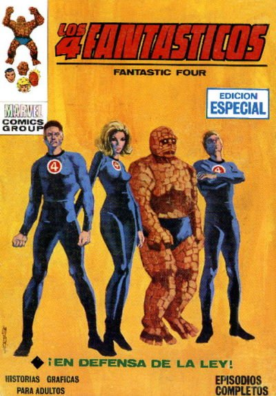 Los 4 Fantasticos 1969 Comic Book Back Issues by A1 Comix
