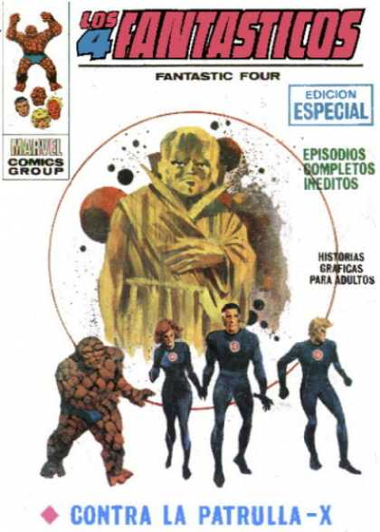 Los 4 Fantasticos 1969 A1 Comix Comic Book Database