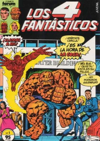 Los 4 Fantasticos Comic Book Back Issues by A1 Comix