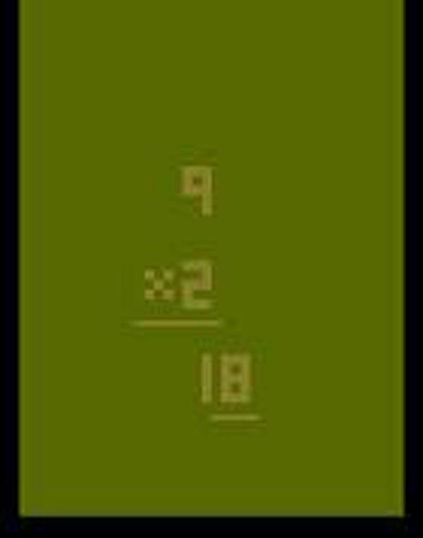 Basic Math (video Game)