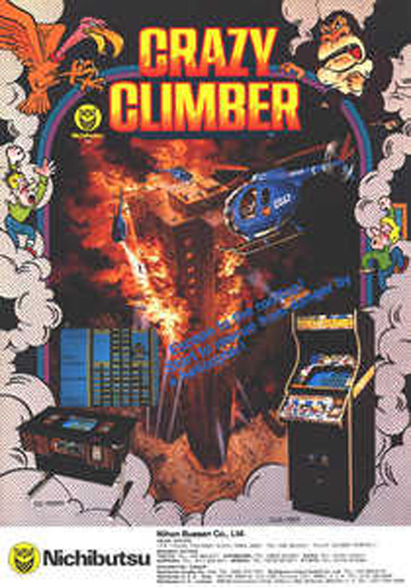 Crazy Climber Video Game Back Title by WonderClub