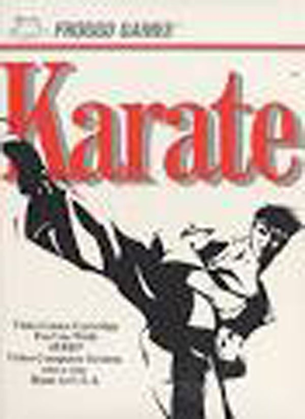 Karate (video Game) Video Game Back Title by WonderClub