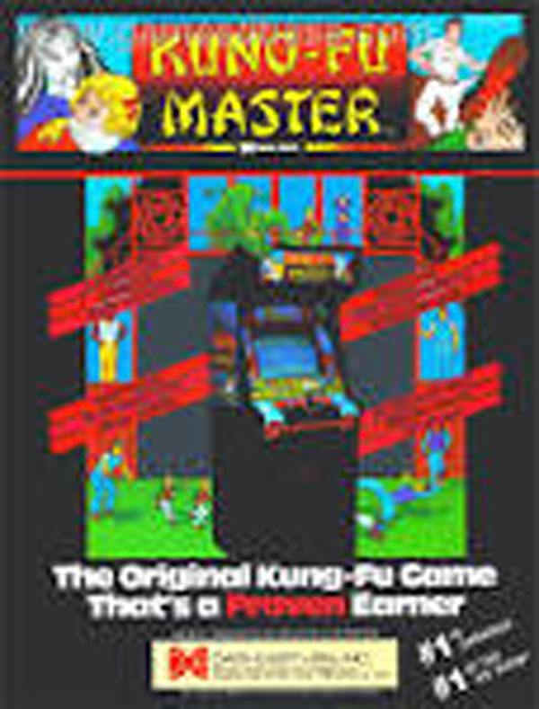 Kung-Fu Master Video Game Back Title by WonderClub