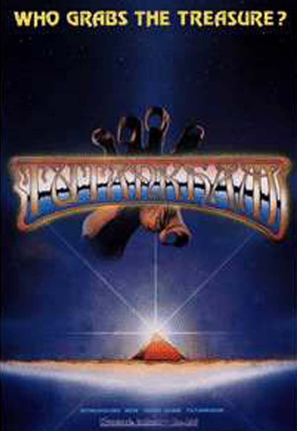 Tutankham Video Game Back Title by WonderClub