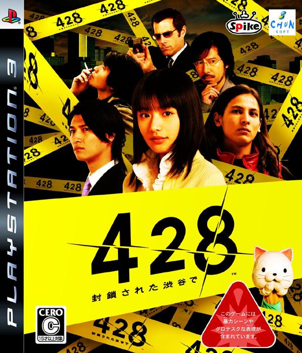 428: In a Blockaded Shibuya Video Game Back Title by WonderClub