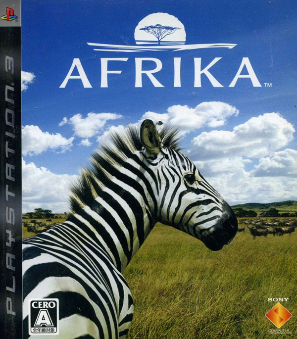 Afrika Video Game Back Title by WonderClub