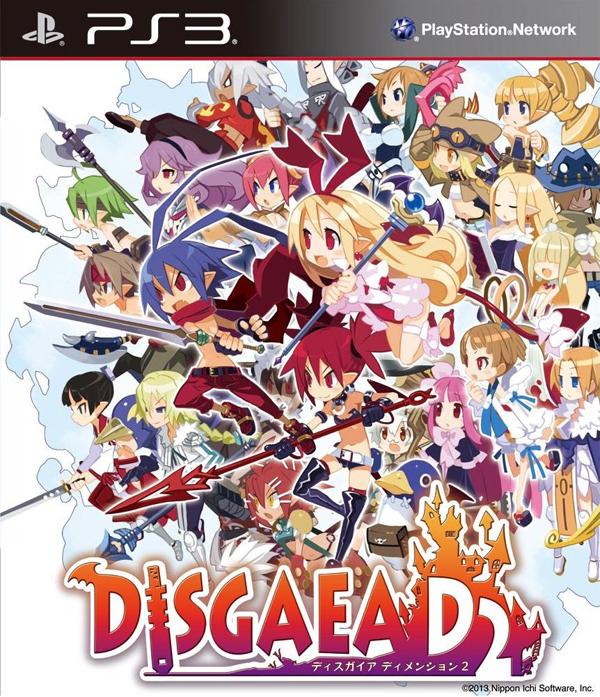 Disgaea Dimension 2 Video Game Back Title by WonderClub