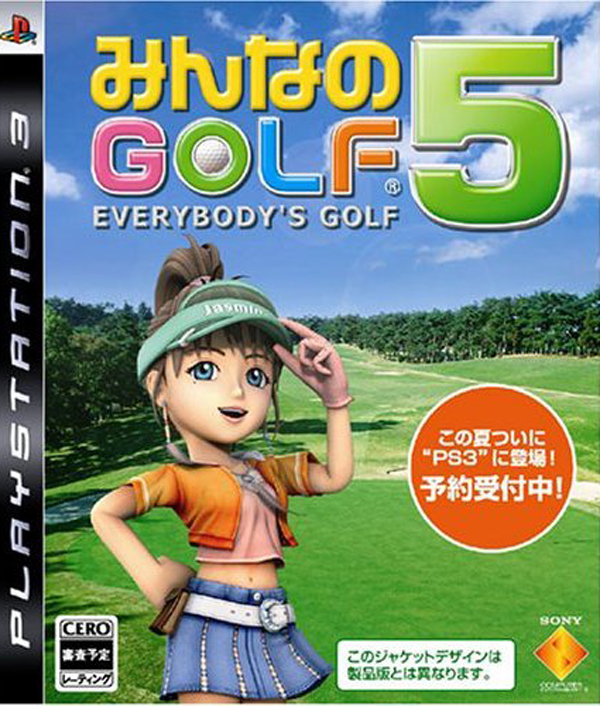 Everybody\'s Golf 5 Video Game Back Title by WonderClub