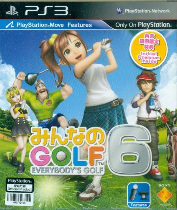 Everybody's Golf 6 Video Game Back Title by WonderClub