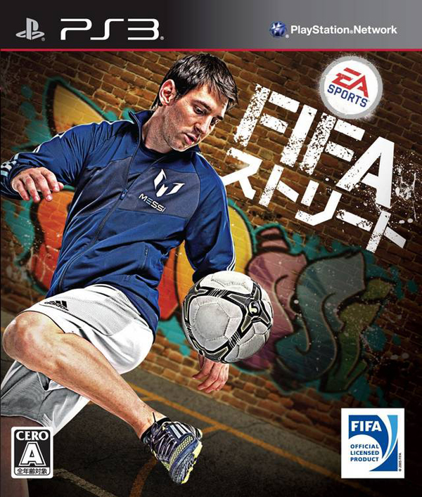 FIFA Street Video Game Back Title by WonderClub