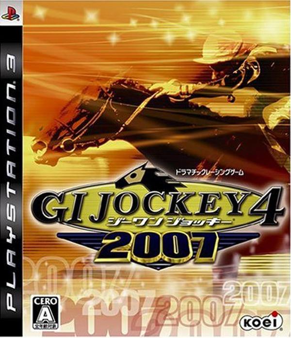 G1 Jockey 4 2007 Video Game Back Title by WonderClub