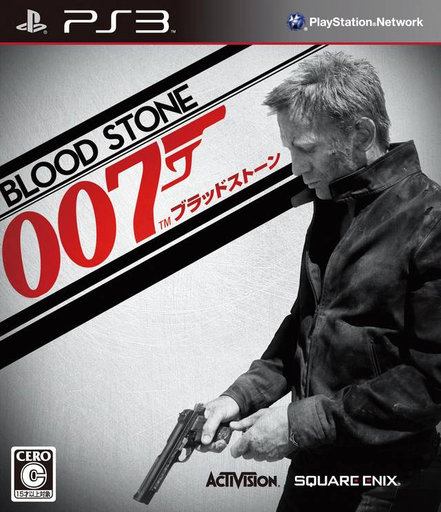 James Bond 007: Blood Stone Video Game Back Title by WonderClub