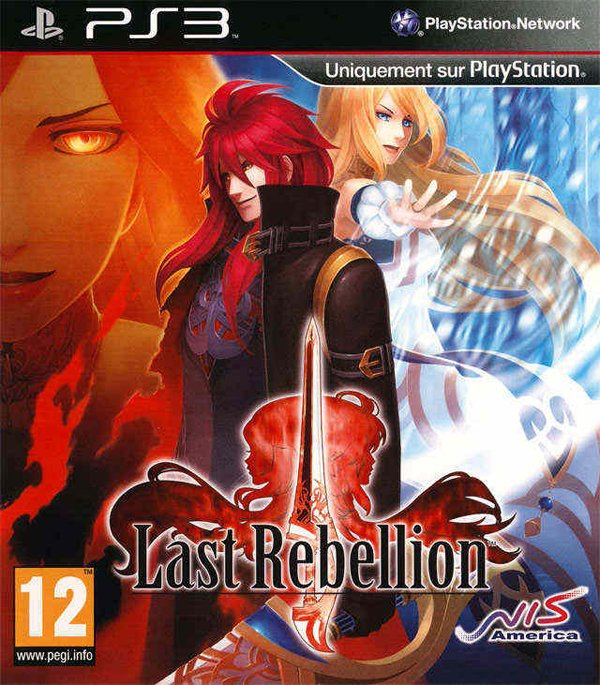 Last Rebellion Video Game Back Title by WonderClub
