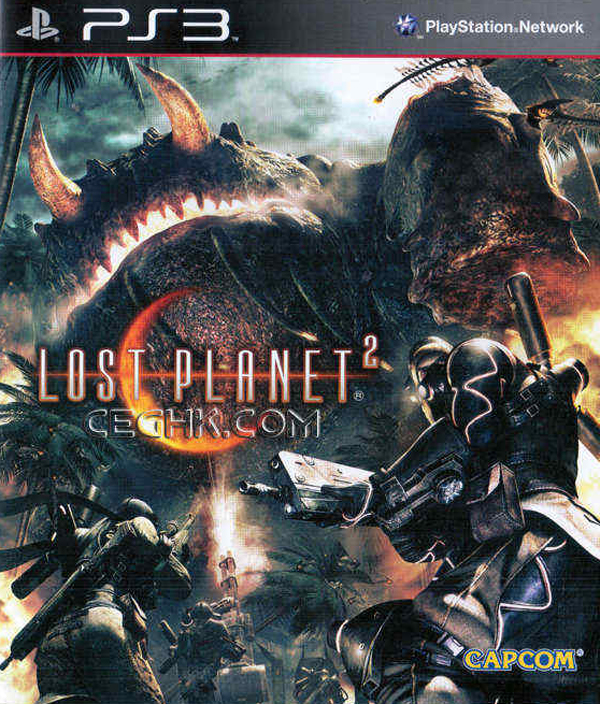 Lost Planet 2 Video Game Back Title by WonderClub