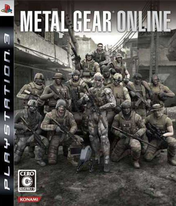 Metal Gear Online Video Game Back Title by WonderClub