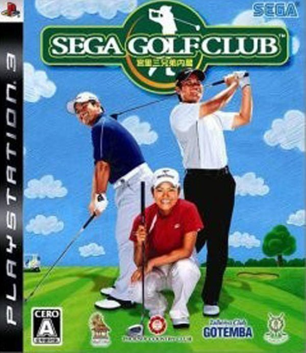 Miyasato Miyoshi Kyoudai Naizou: Sega Golf Club Video Game Back Title by WonderClub