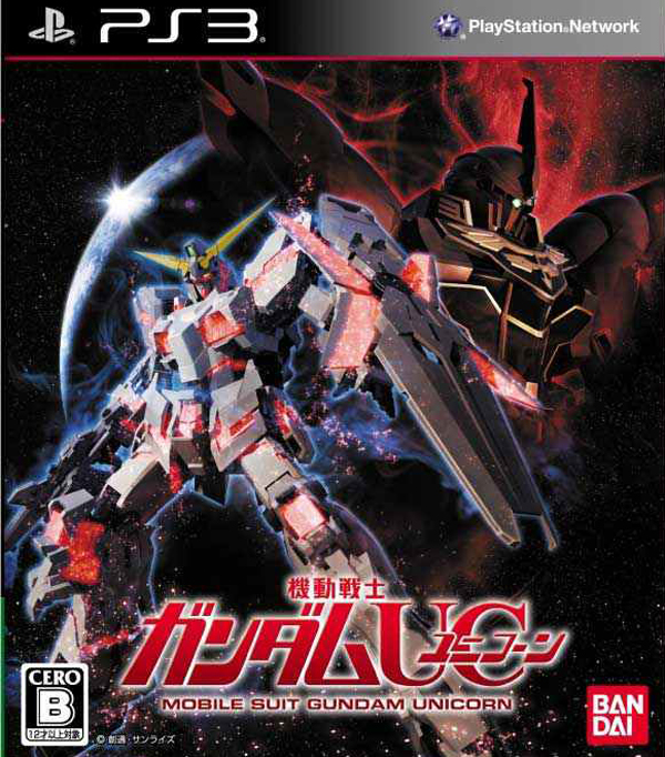Mobile Suit Gundam Unicorn Video Game Back Title by WonderClub