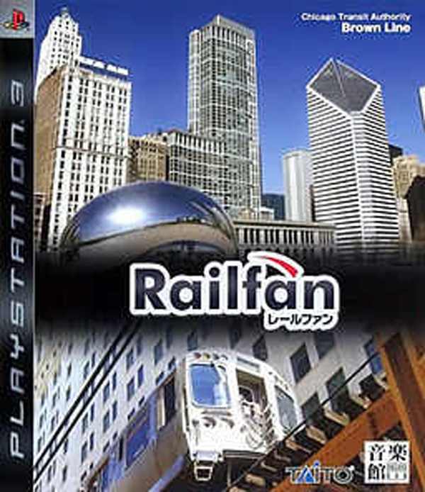 Railfan: Chicago Transit Authority Brown Line Video Game Back Title by WonderClub