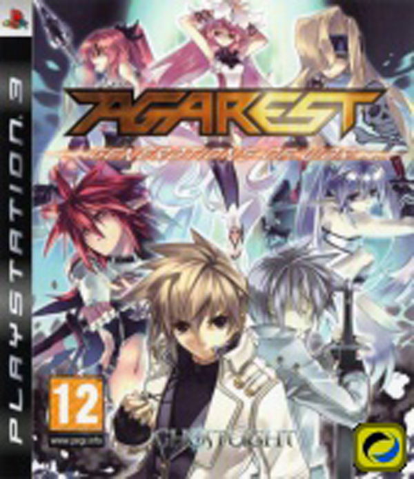 Record Of Agarest War Video Game Back Title by WonderClub