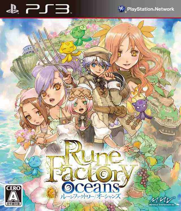 Rune Factory: Tides Of Destiny Video Game Back Title by WonderClub