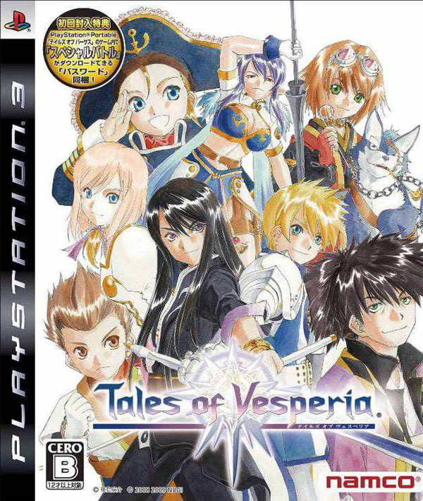 Tales Of Vesperia Video Game Back Title by WonderClub