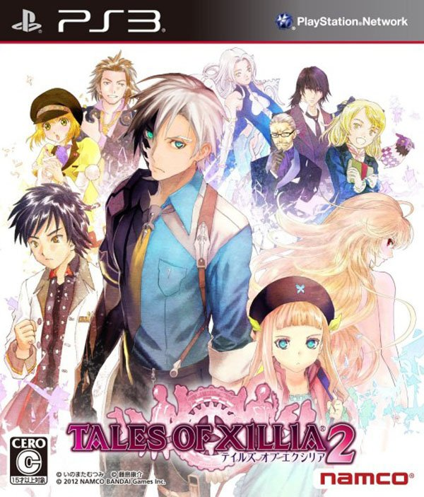 Tales Of Xillia 2 Video Game Back Title by WonderClub