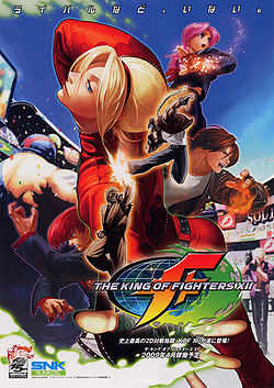 The King Of Fighters XII Video Game Back Title by WonderClub