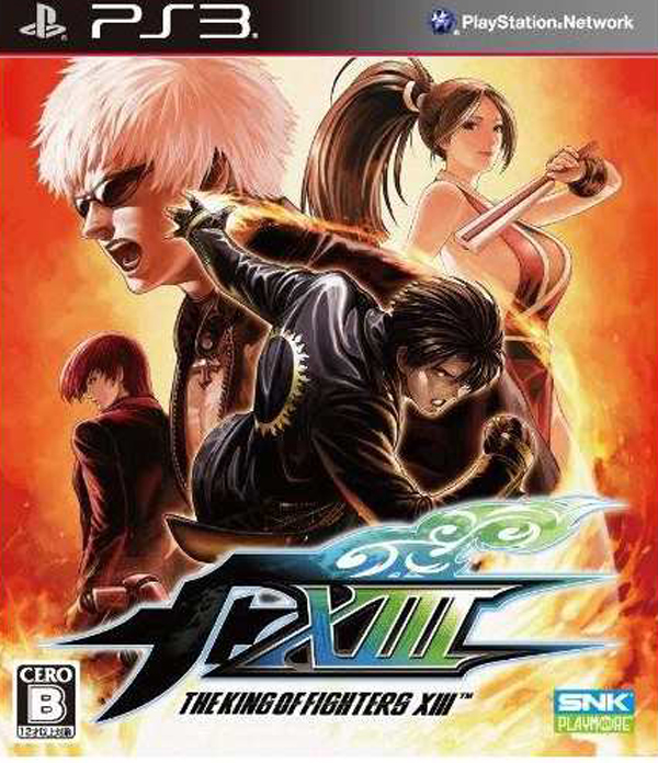 The King Of Fighters XIII Video Game Back Title by WonderClub