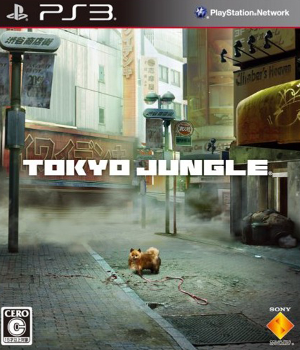 Tokyo Jungle Video Game Back Title by WonderClub