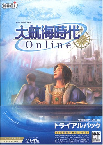 Uncharted Waters Online Video Game Back Title by WonderClub
