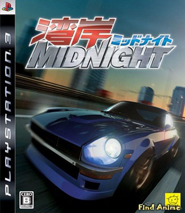 Wangan Midnight  Video Game Back Title by WonderClub