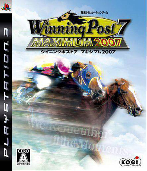 Winning Post 7 Maximum 2007 Video Game Back Title by WonderClub