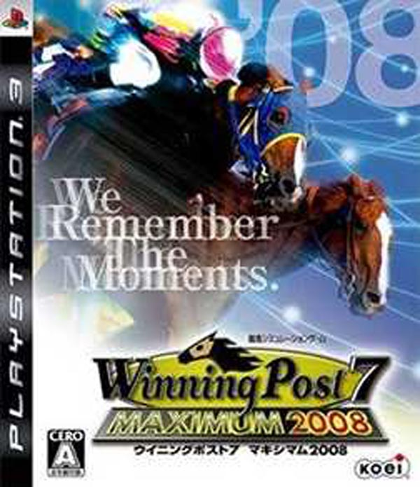 Winning Post 7 Maximum 2008 Video Game Back Title by WonderClub