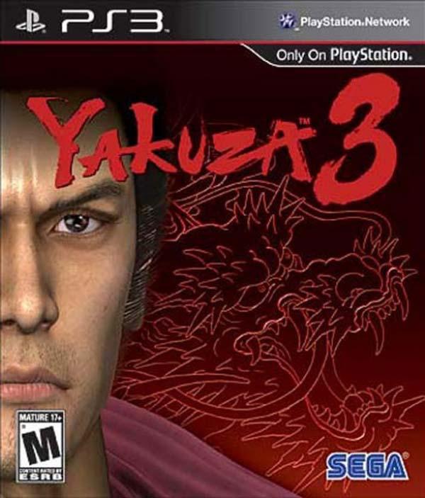 Yakuza 3 Video Game Back Title by WonderClub