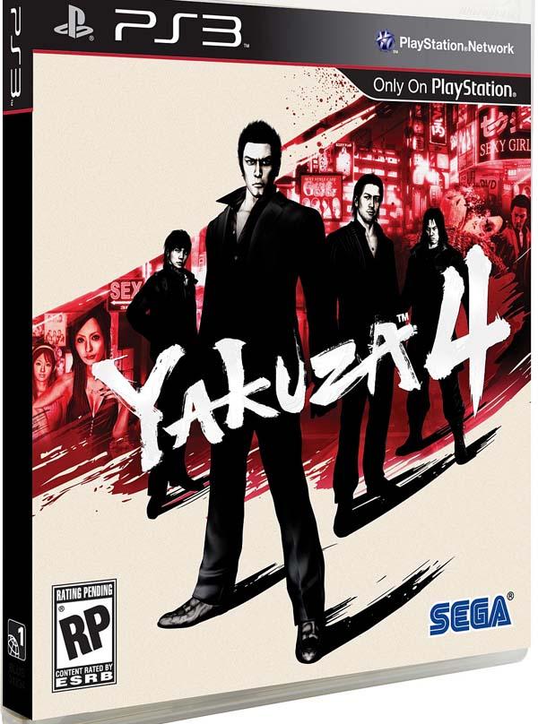 Yakuza 4 Video Game Back Title by WonderClub