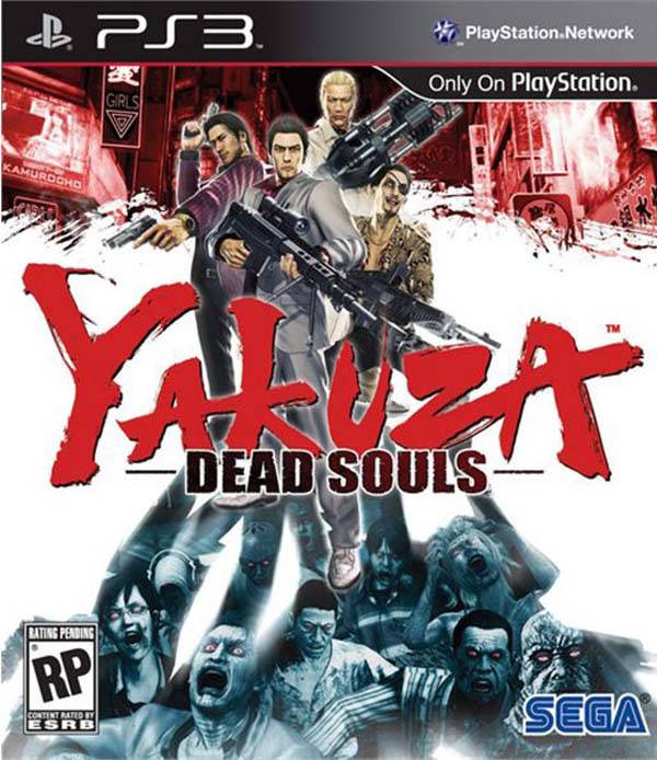 Yakuza: Dead Souls Video Game Back Title by WonderClub