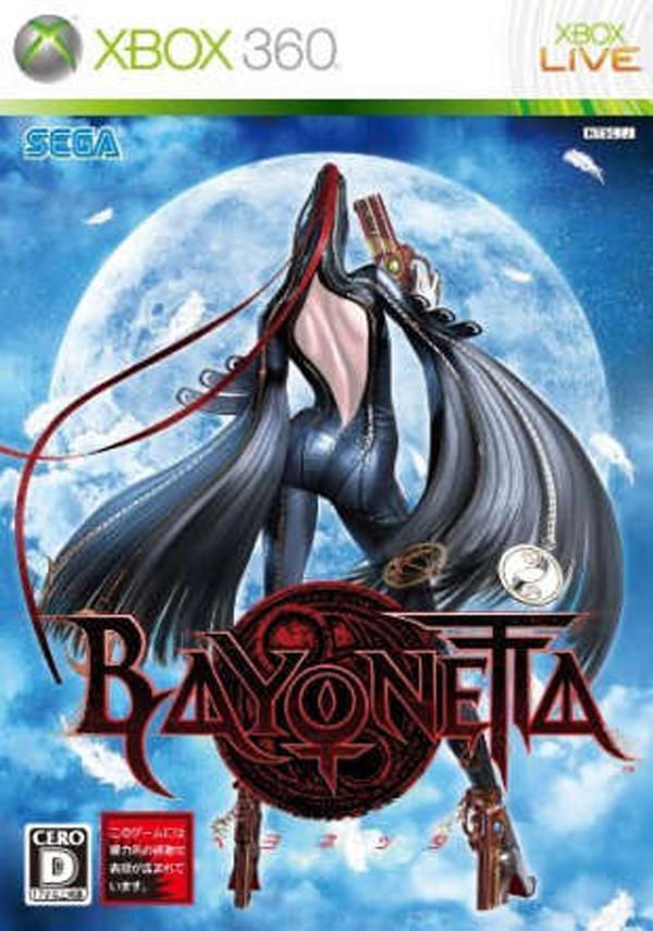 Bayonetta Video Game Back Title by WonderClub