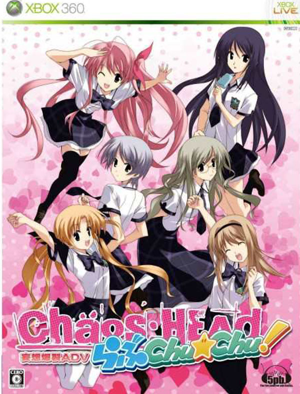 Chaos;Head Love Chu Chu!