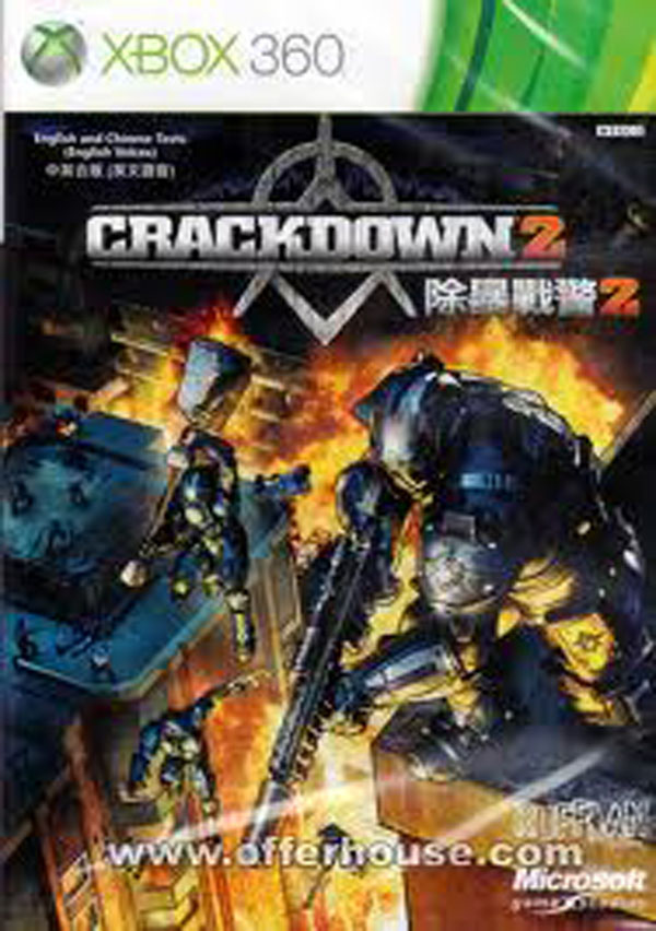 Crackdown 2 Video Game Back Title by WonderClub
