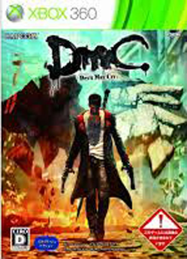 Devil May Cry Video Game Back Title by WonderClub