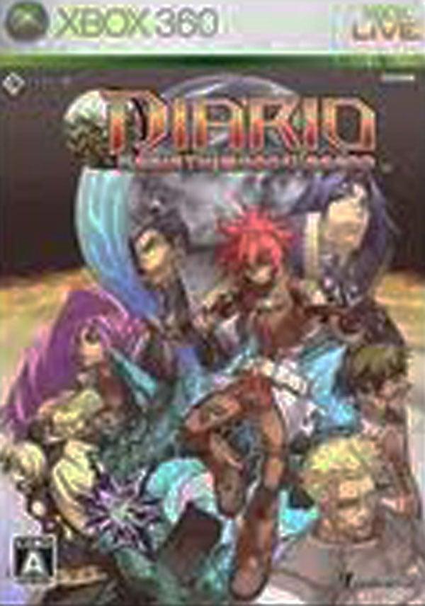 Diario: Rebirth Moon Legend Video Game Back Title by WonderClub