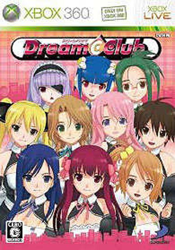 Dream Club Video Game Back Title by WonderClub