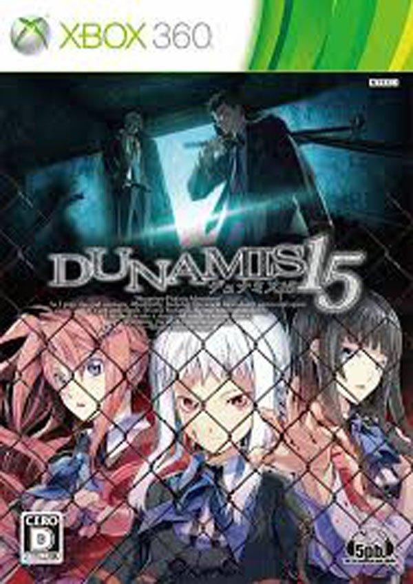 Dunamis 15 Video Game Back Title by WonderClub