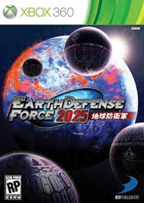 Earth Defense Force 2025 Video Game Back Title by WonderClub