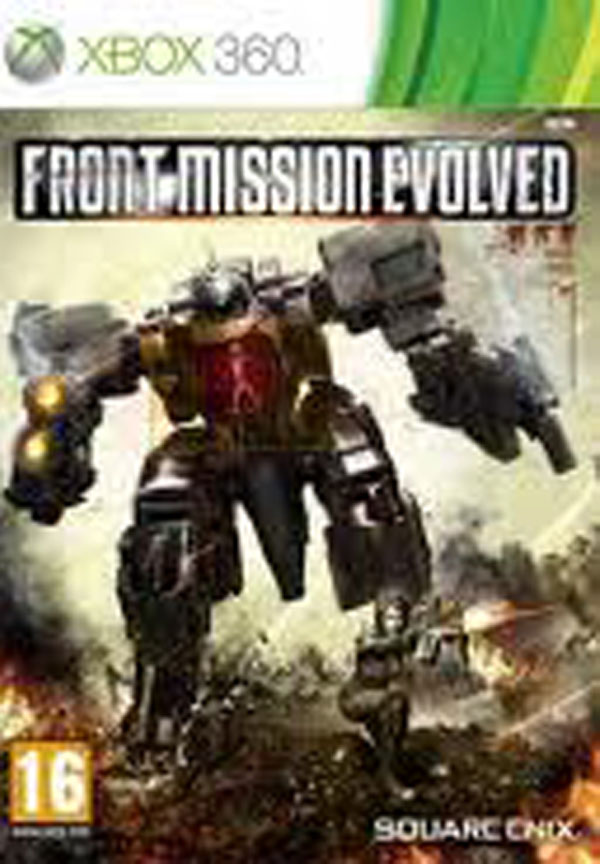 Front Mission Evolved Video Game Back Title by WonderClub