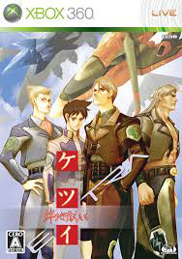 Ketsui: Kizuna Jigoku Tachi Video Game Back Title by WonderClub