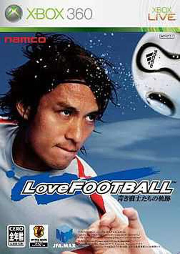 Love Football Video Game Back Title by WonderClub