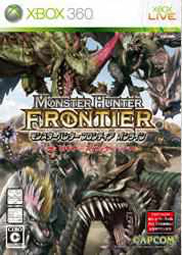 Monster Hunter Frontier Online Video Game Back Title by WonderClub