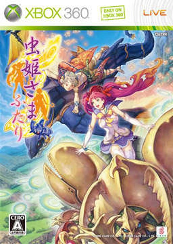 Mushihime-sama Futari Video Game Back Title by WonderClub