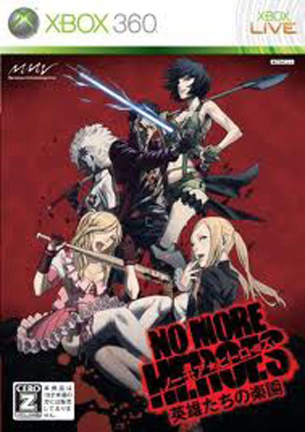 No More Heroes: Heroes' Paradise Video Game Back Title by WonderClub